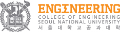 SNU 서울대학교 공과대학