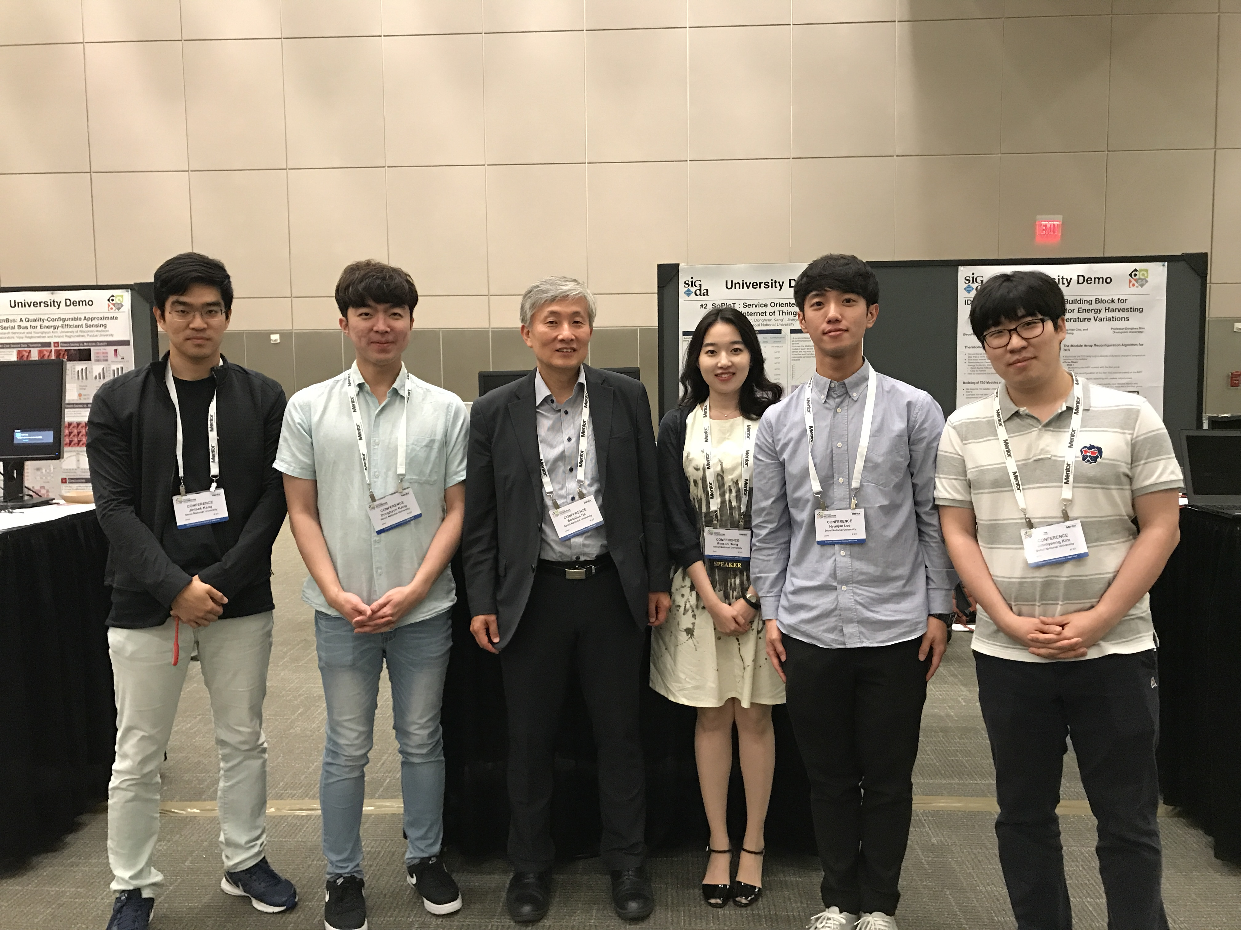 서울대 하순회 교수팀, DAC 2017 University Demonstration에서 수상
