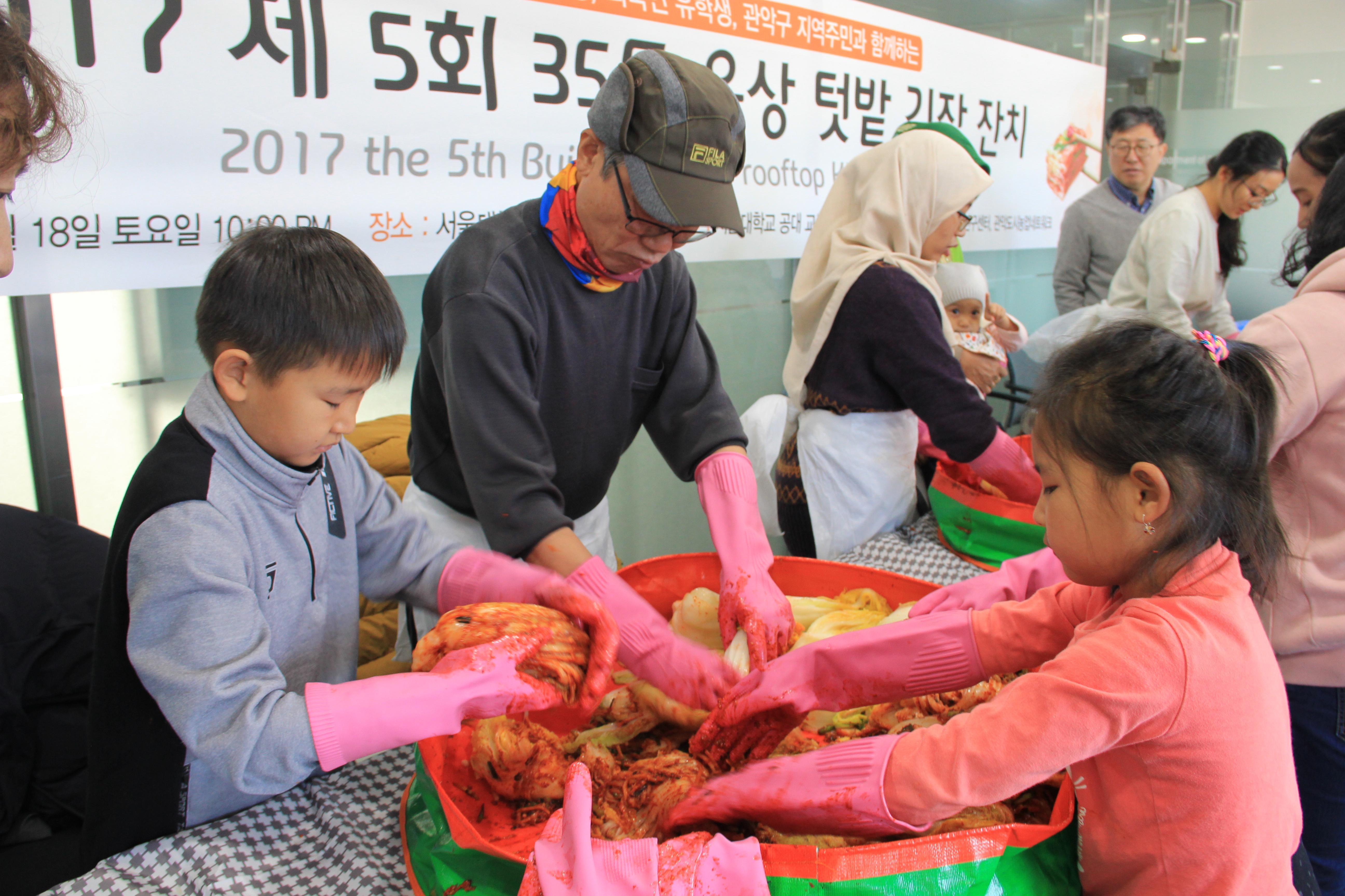 ▲ 2017 김장 잔치에서 김치를 담그는 모습