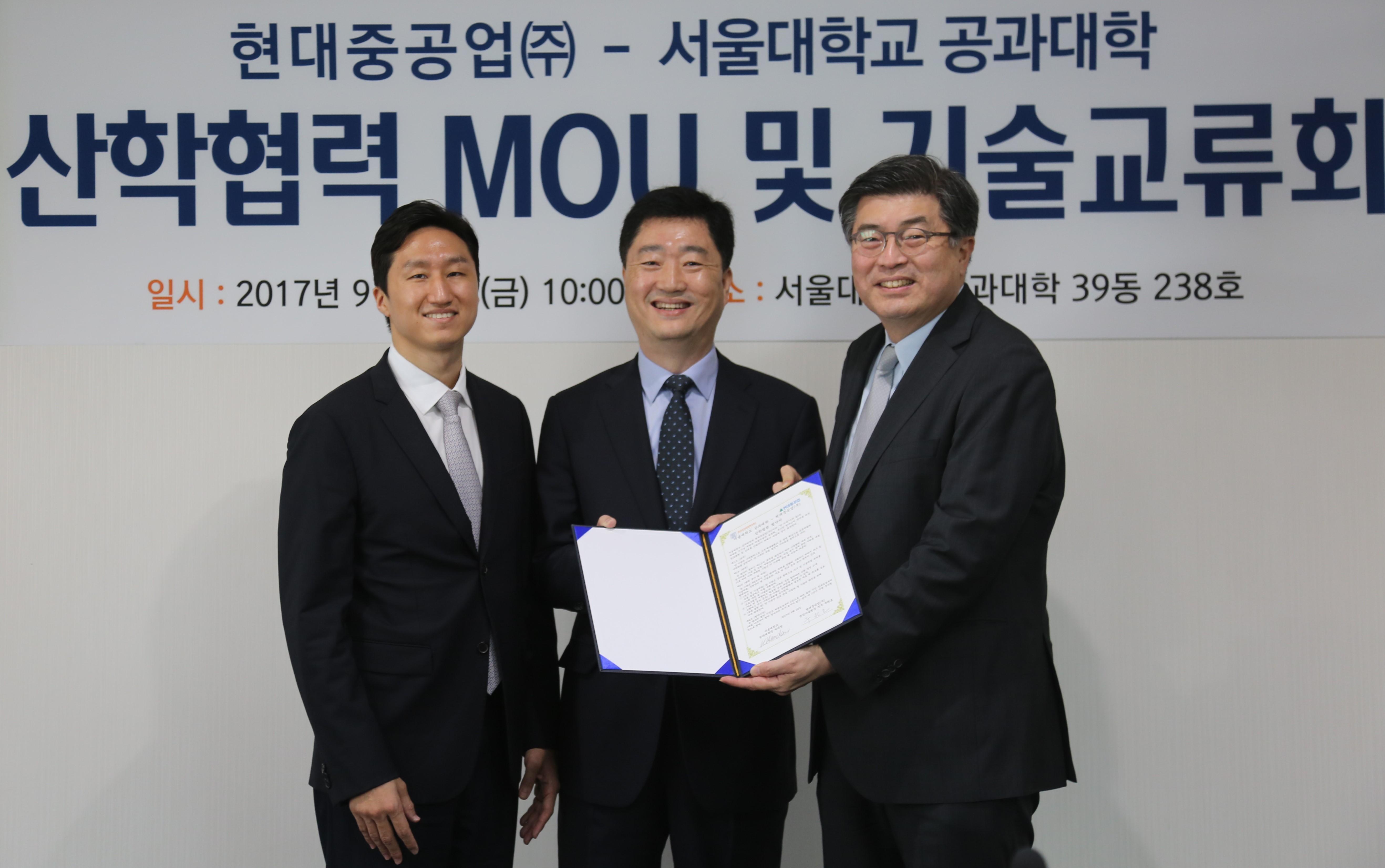 서울공대-현대중공업 산학기술협력 교류회 모습