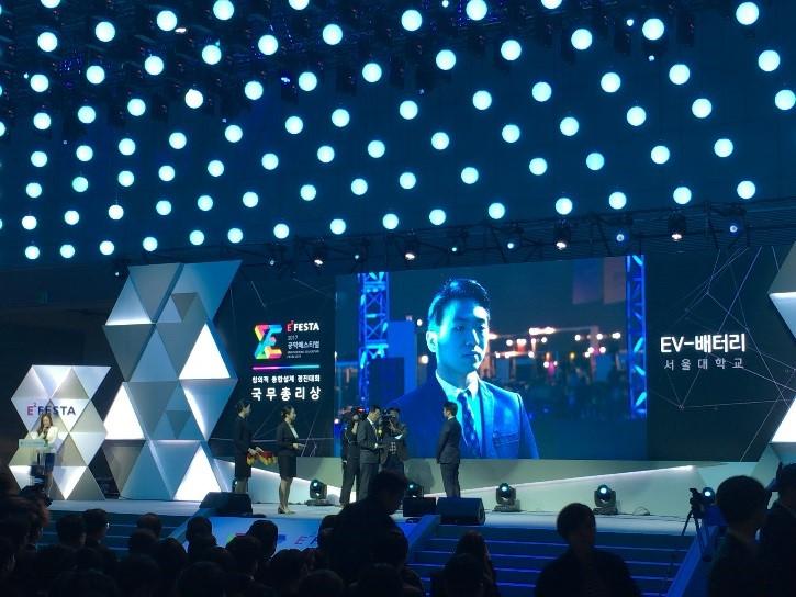 '2017 창의적 종합설계 경진대회'에서 국무총리상을 수상하는 EV-배터리팀