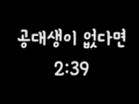 김수정, 이효승, 홍창덕