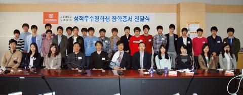 성적우수장학생 장학증서 전달식 기념 단체 사진