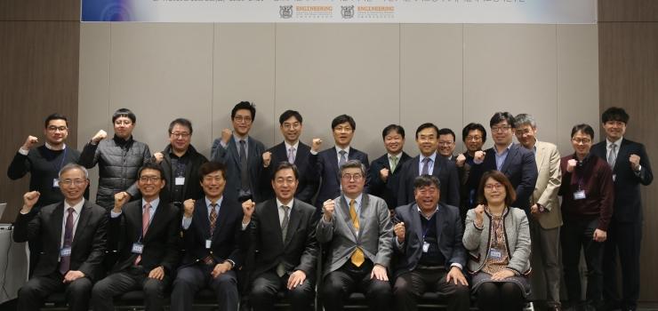 제6회 서울대 '공대·의대·병원 의료기기 포럼' 개최