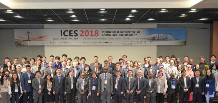 서울대 공대, 국제 에너지-지속가능성 학술대회 개최