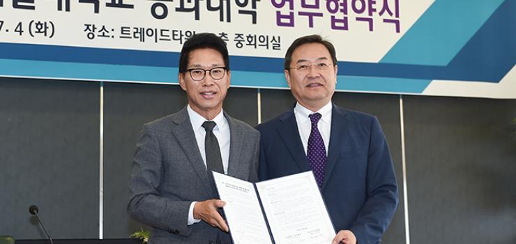 서울대 공대-한국무역협회, 4차 산업 수출기업 기술지원 MOU 체결