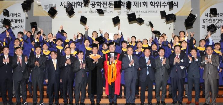 서울대 공학전문대학원, 첫 학위수여식