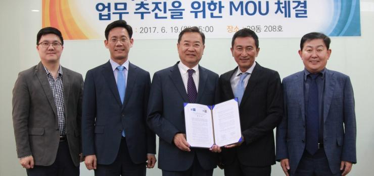국내 첫 '공학석사-MBA' 복수학위제 MOU 체결
