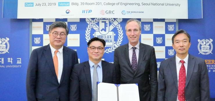 서울대학교 글로벌R&DB센터-세계은행(World Bank), 기술 혁신 분야 협력을 위한 MOU 체결