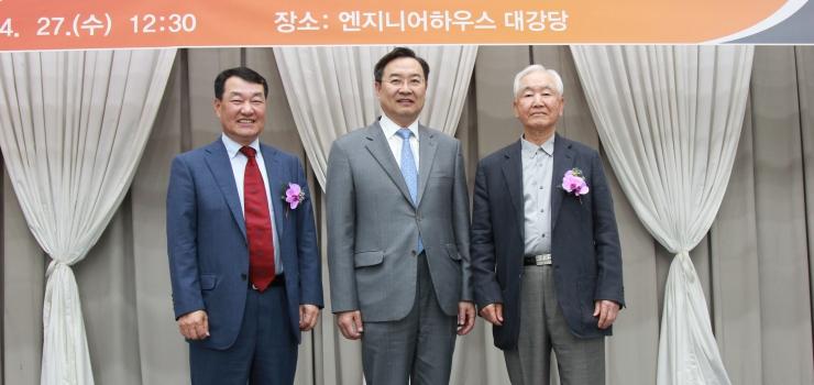 김정식 목천김정식문화재단 이사장•박중흠 삼성엔지니어링㈜ 대표이사, 서울대 공대 발전공로상 수상