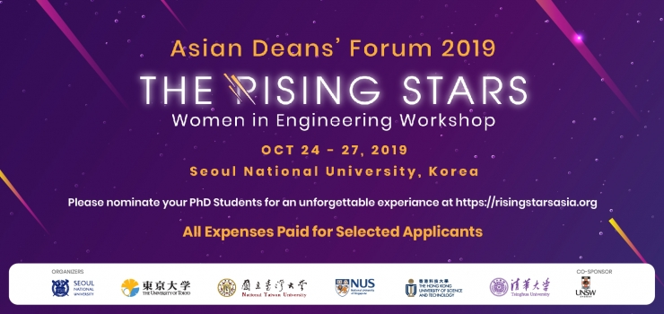 Asian Deans' Forum 2019 The Rising Stars Workshop