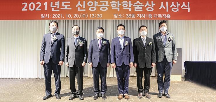 서울대 공대, 2021년 신양공학학술상 수상자 5인 선정