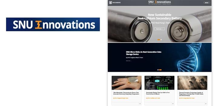 SNU Innovation 영문 연구성과 웹진 신규 발행