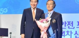 과학정보통신의 날 기념식 , 서울대 김장주 교수 과학기술훈장 창조장 수상
