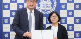 서울대 공대-건축도시공간연구소 간  스마트도시 인력양성 및 연구협력을 위한 MOU 업무협약 체결