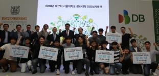 '풋풋한 공학 아이디어 총집합' 서울대 공대, 2018 창의설계축전 개최