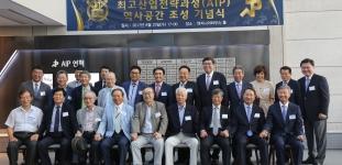 서울대 공대 최고산업전략과정(AIP) 30년 역사를 밝혀줄 역사 공간 마련