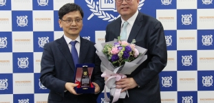 서울대 이병호 교수, 4차산업혁명시대  인재 양성 위해 서울대 공대에 기부