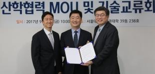 서울대학교 공과대학-현대중공업 산학기술 교류회