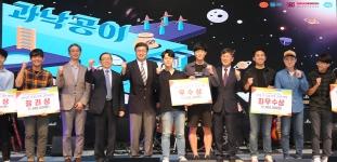 서울대 공과대학 2017 창의적 종합설계 경진대회 수상자들