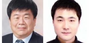 홍성걸 교수팀, 국내 최초로 다양한 건축적 표현 가능한 신개념 콘크리트 개발