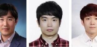 고승환 교수, 조현민 박사과정, 정성민 석사