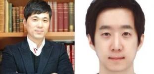 서울대 나용수 교수팀, 핵융합로 토카막의 플라즈마 발생 원리 규명