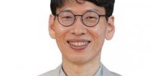 서울대 공대 전병곤 교수 연구,  한국 최초 ACM SIGOPS 명예의 전당 올라