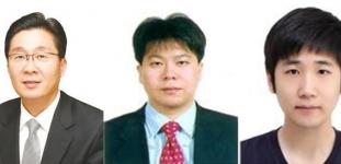 서울대 권동일 교수 공동 연구팀, 국내 원자력 측정기술로 국제기술규격 출판