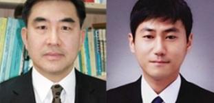 서울대 김용일 교수·김용현 연구원, IEEE GRSL 표지논문 장식